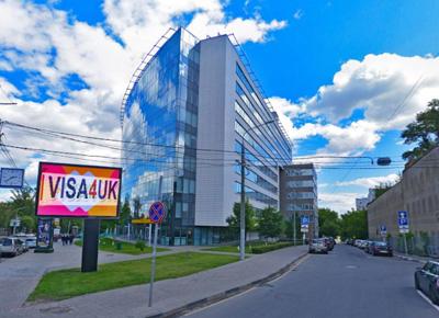 Услуги и стоимость - Визовый центр Великобритании (Англии) в Москве