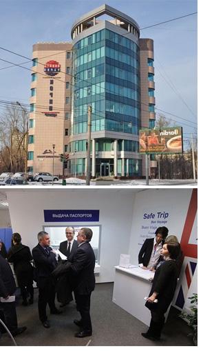 Визовый центр Великобритании в Екатеринбурге