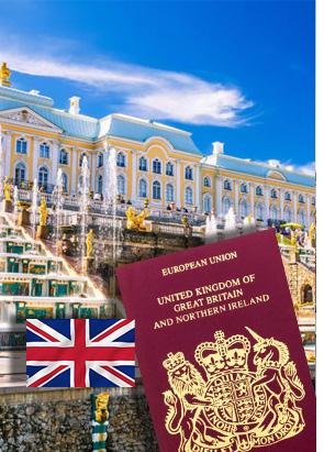 Оформление визы в Великобританию в Санкт-Петербурге