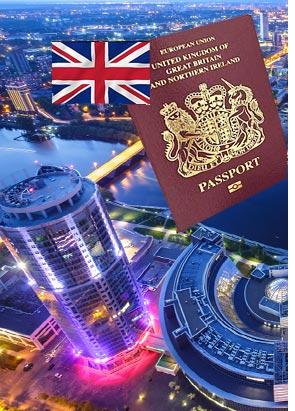 Оформление визы в Великобританию в Екатеринбурге