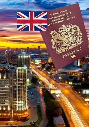 Оформление визы в Великобританию в Новосибирске