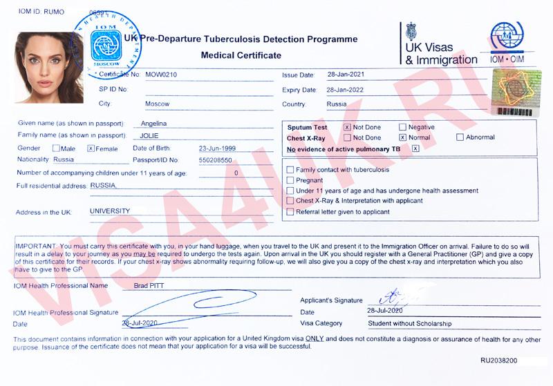 tuberculosis certificate