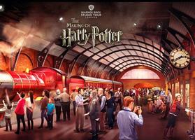 Гарри Поттера